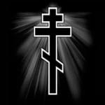 Крест 202