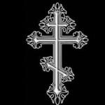 Крест 207
