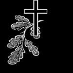 Крест 218