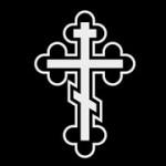 Крест 220