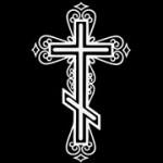 Крест 228
