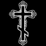 Крест 229 +1000 р