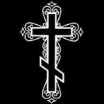Крест 229