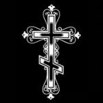 Крест 232