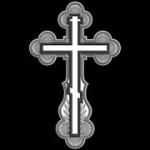 Крест 234