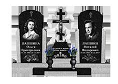 Гранитная мастерская москвы официальный сайт памятники старый оскол цены гостиница русь