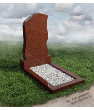 Гранитный памятник в виде свитка с веткой березы g497